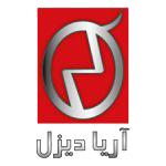 شرکت آریا دیزل