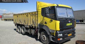کامیون باری آمیکو