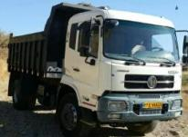 R270 مشخصات فنی کامیون