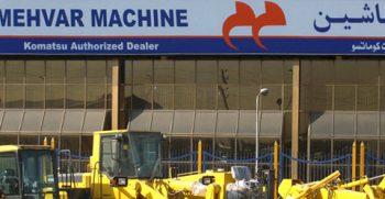 شرکت محور ماشین