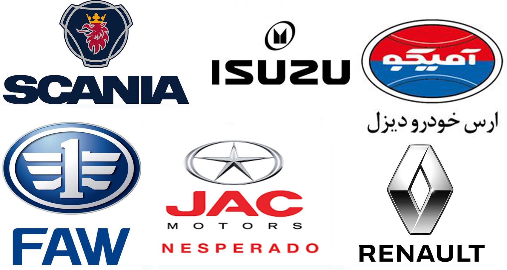 معرفی نمایندگان فروش کامیون
