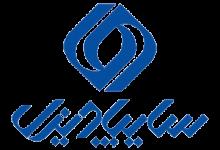 Photo of شرکت سایپا دیزل