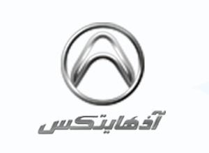 Photo of شرکت آذهایتکس