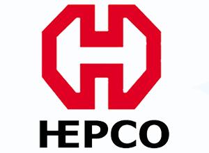 Photo of شرکت هپکو