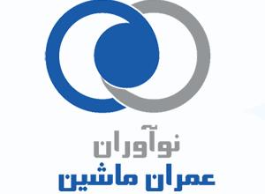 Photo of شرکت عمران ماشین