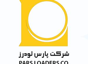 Photo of شرکت پارس لودرز