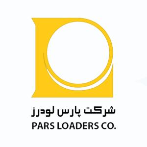 شرکت پارس لودرز