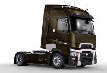 Photo of قیمت روز کامیون