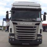مشخصات فنی اسکانیا G400