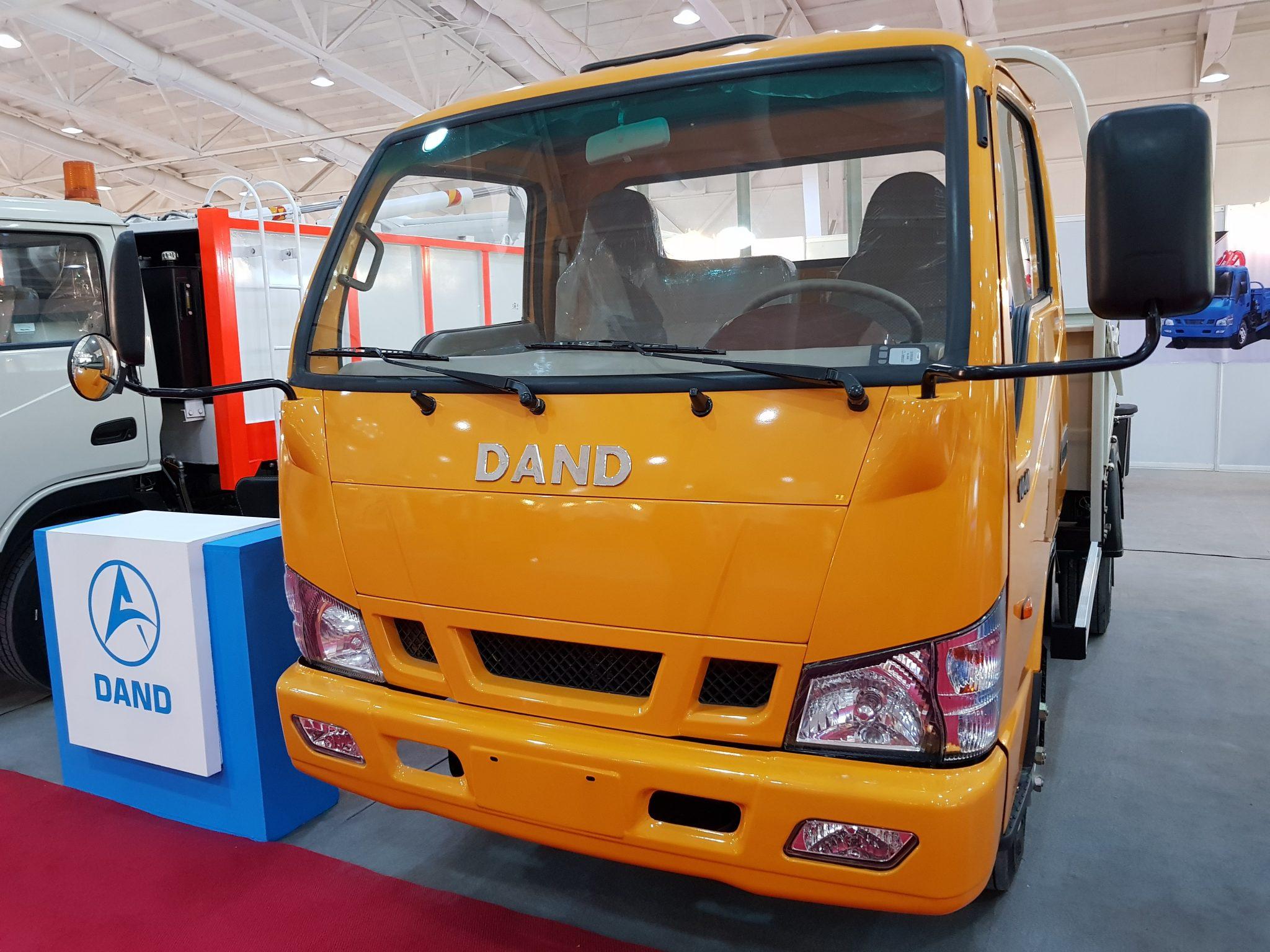 Photo of کامیونت دند (DAND)