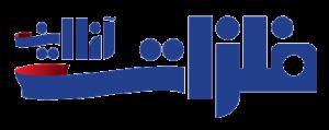 کاهش انتشارات کربنی در حمل و نقل برقی توسط شرکت بولیدن