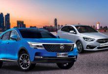 Photo of خودروهای جدید روانه بازار ایران خواهند شد