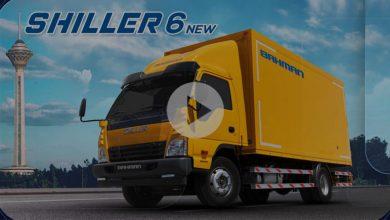Photo of مشخصات فنی کامیونت شیلر 6 تن+ ویدیو