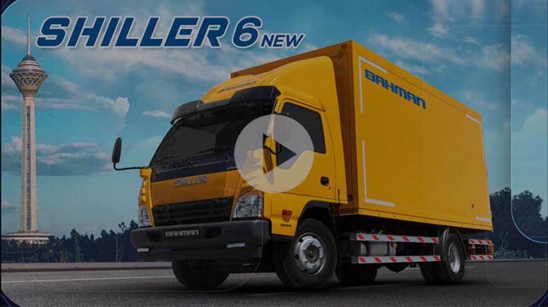 مشخصات فنی کامیونت شیلر